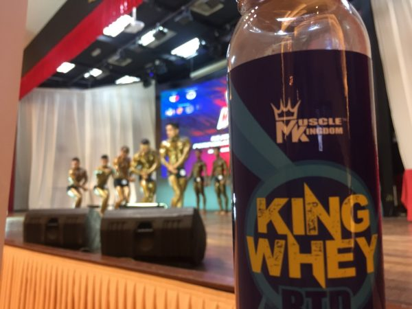 Muscle Kingdom King Whey 900g (Chocolate Deluxe)