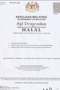 PM halal cert